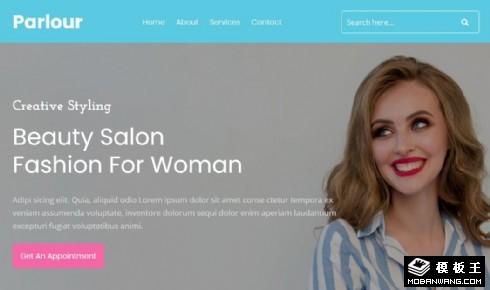 美发项目服务响应式网页模板