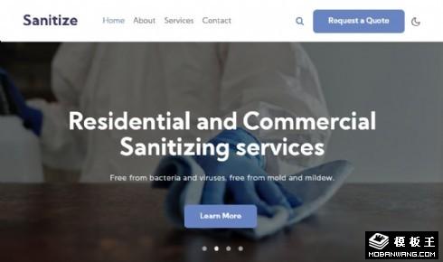 专业环境消杀公司响应式网页模板