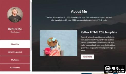 设计师信息展示响应式网页模板