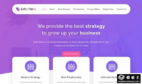 紫色项目展示响应式网页模板