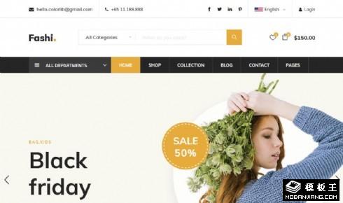 品牌服装展示商城响应式网页模板