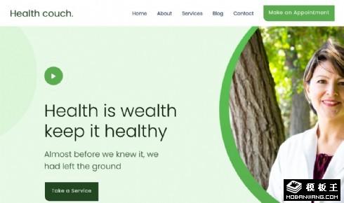健康生活规划响应式网页模板