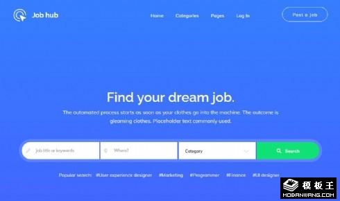 职位分类展示平台响应式网页模板