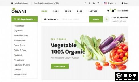 果蔬商城响应式网页模板