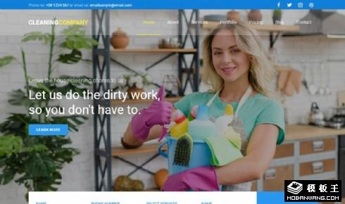 家政清洁服务项目响应式网页模板