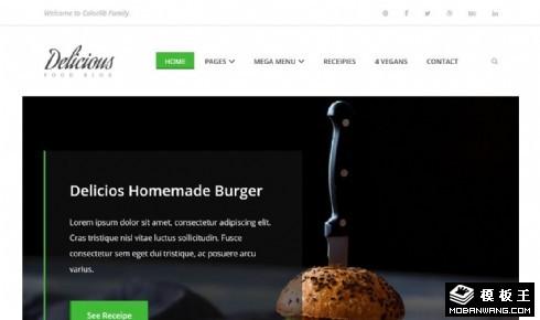 美味菜单展示响应式网页模板