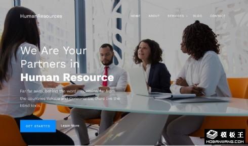 人力资源规划管理响应式网站模板