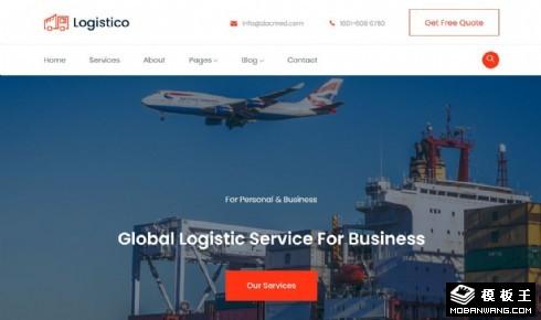 物流运输调度管理响应式网页模板