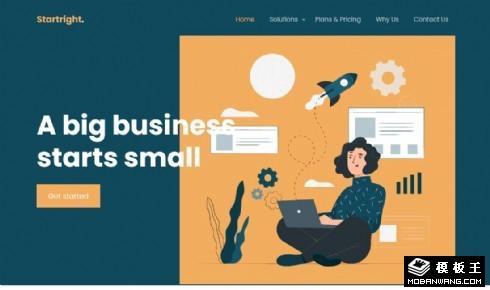 创业公司解决方案响应式网页模板