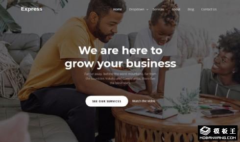 商务业务动态响应式网页模板