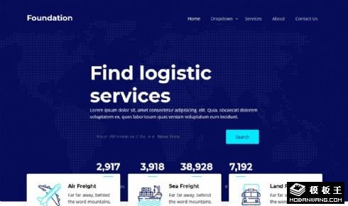 物流送货查询服务响应式网页模板