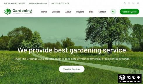绿色园艺花圃响应式网页模板