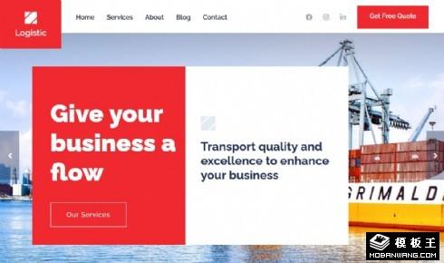 物流运输业务展示响应式网页模板