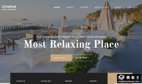 豪华酒店管理服务响应式网页模板