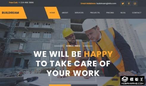 建筑设计施工响应式网页模板