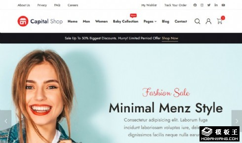 时尚产品商城响应式网页模板