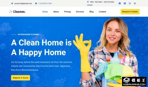家政清洁业务预约响应式网页模板