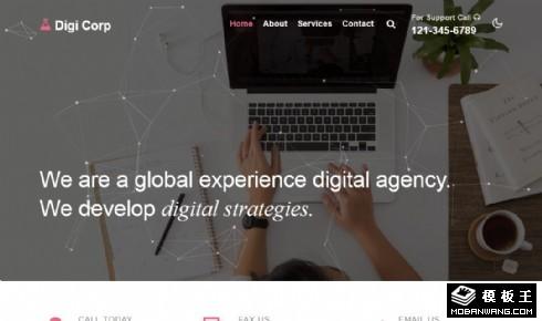 企业产品业务营销响应式网页模板