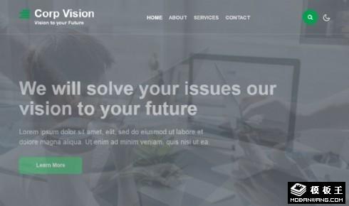 企业愿景展示响应式网页模板