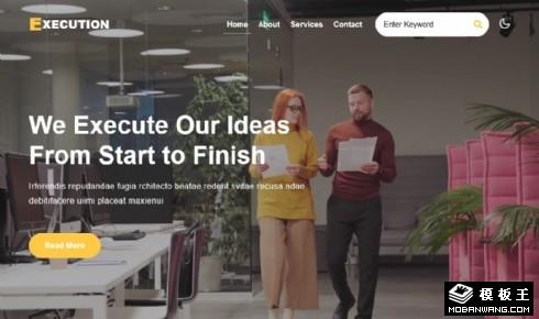 业务投资咨询响应式网页模板