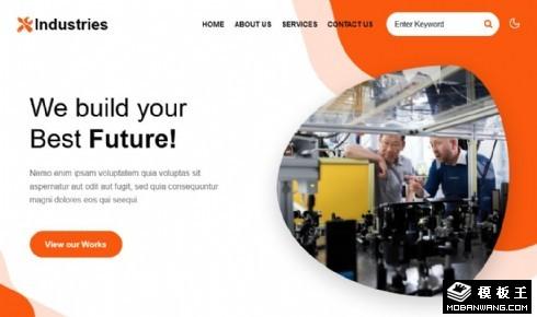 工业项目生产动态响应式网页模板