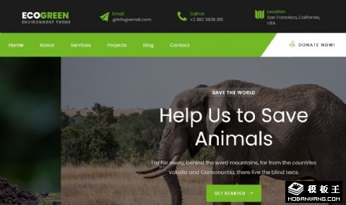 动物植物保护公益组织响应式网页模板