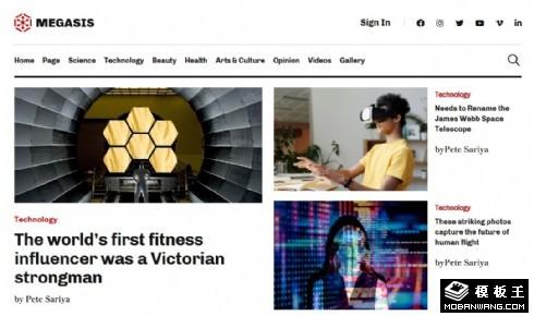 综合新闻报道响应式网页模板