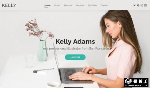 凯丽个人简历响应式网页模板