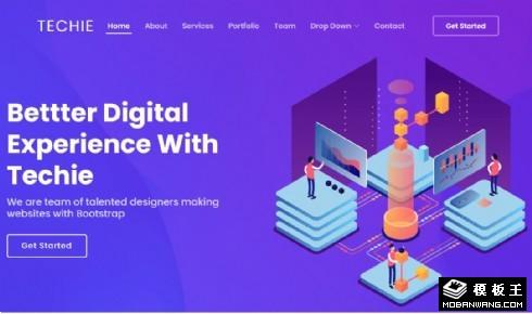 紫色创意数字营销响应式网页模板