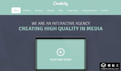 绿色产品案例团队响应式网页模板