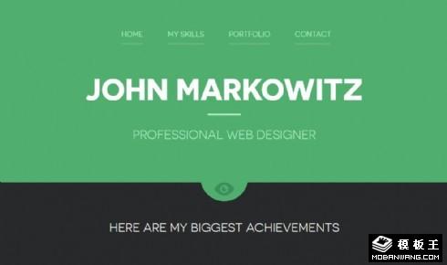 绿色个人职业简历响应式网页模板
