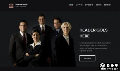 黑色法律顾问响应式网页模板