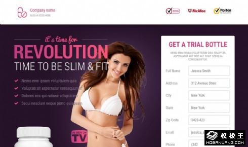 减肥产品展示响应式网页模板