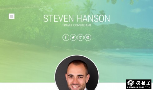 旅行计划顾问服务响应式网页模板