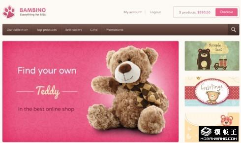 儿童礼物礼品商城响应式网页模板