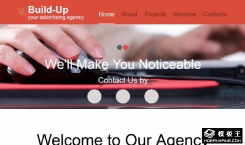 广告代理项目展示响应式网站模板