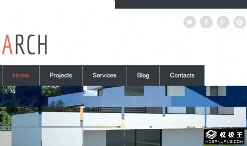 建筑设计项目展示响应式网页模板