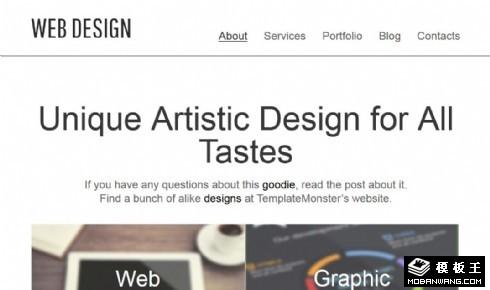 视觉设计项目展示响应式网页模板