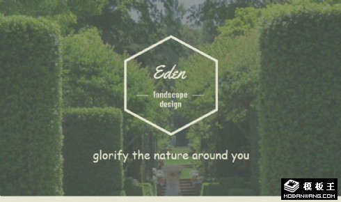 园林外观设计网页模板