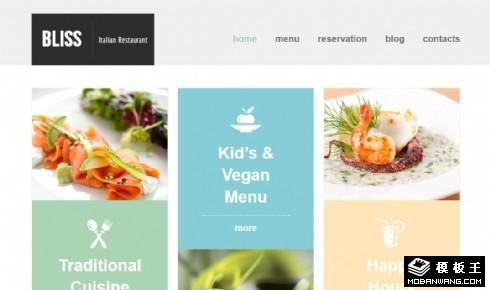 时尚美食发布响应式网页模板