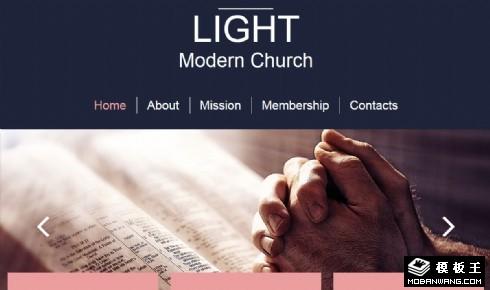 教堂祈祷网页模板