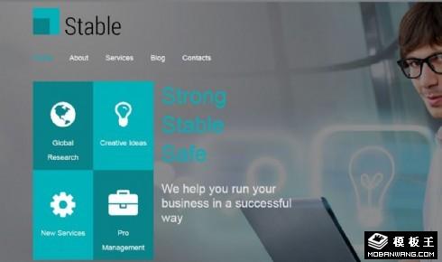创意商业管理动态响应式网页模板