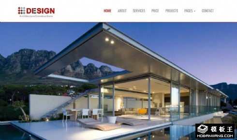 房产建设施工响应式网页模板