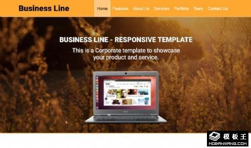企业业务展示动态响应式网页模板