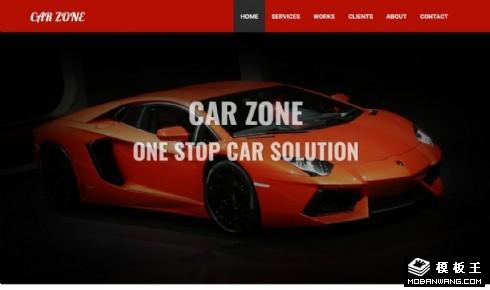 汽车美容保养服务响应式网页模板