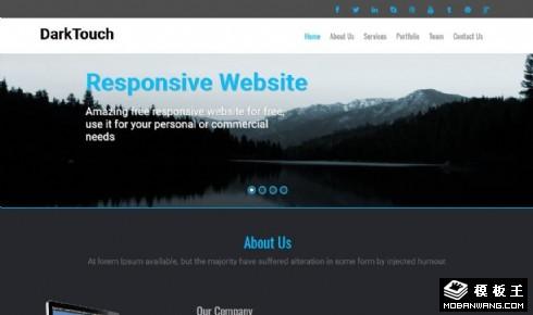 暗触商业动态展示响应式网页模板
