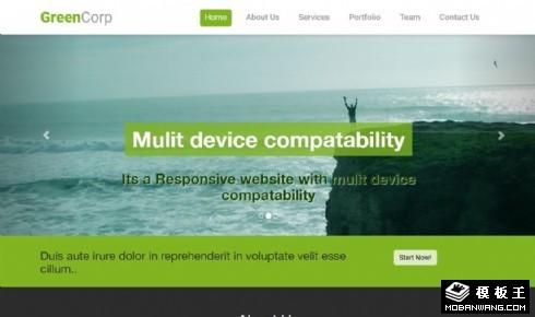 绿色企业业务动态响应式网页模板