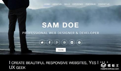 个人网页设计业务展示响应式网页模板