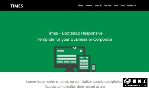 绿色商务技术服务响应式网页模板