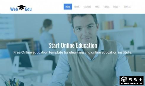 网络在线课程响应式网页模板